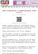 sunderland-hk-uoshk-Ming-Sheng-Bao-Online