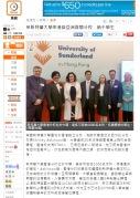 sunderland-hk-uoshk-Oriental-Daily-News-Online
