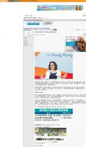 sunderland-hk-uoshk-Discuss-HK_Online