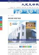 epoch-Times-HK_170307