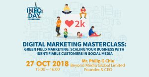 sunderland-hk-uoshk-problem-digital-marketing-workshop
