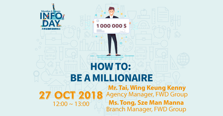 sunderland-hk-uoshk-problem-millionare-workshop