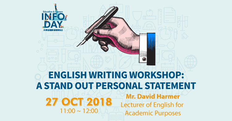 sunderland-hk-uoshk-writing-workshop