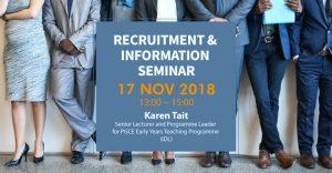 sunderland-hk-uoshk-recruitment-information-seminar
