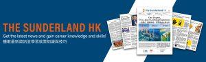 sunderland-hk-uoshk-newsletter