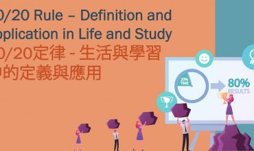 8020 Rule-Definition and Application in Life and Study