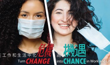 How to turn change into chance in work and life during pandemic? (Covid-19, Mask)
