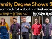 University-Degree-Shows-2020-From-Heartbreak-to-Football-and-Beekeeping