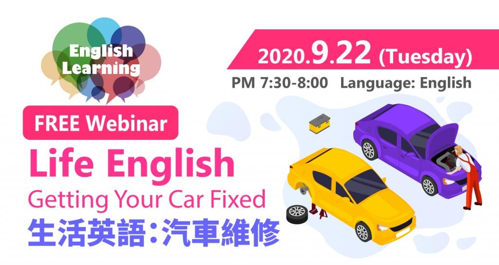 Free English Webinar: Getting Your Car Fixed by English teacher Mr. Walter Lam