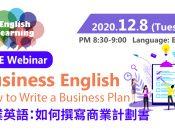 business English webinar