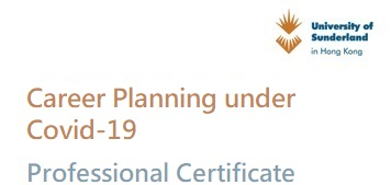 Professional Certificate of Career Planning under Covid-19 and Economic Depression