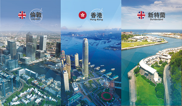 One-Degree-Two-place-Learning-Experience_london_hong-kong_sunderland