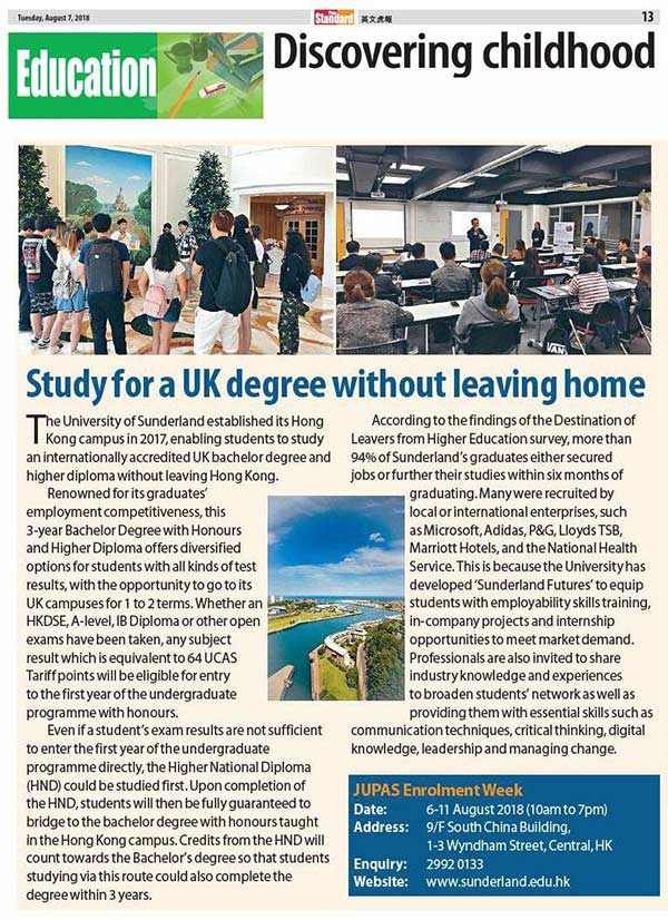 The Standard news coverage about University of Sunderland in Hong Kong