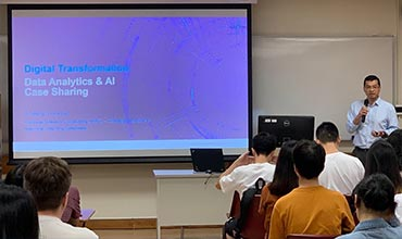Data Science Guest Speakers for Hong Kong University