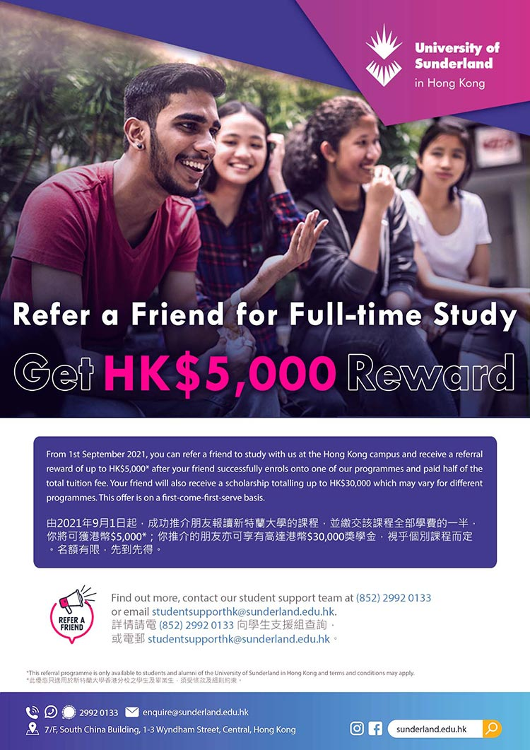 University of Sunderland Student Referral Scheme and Tuition Discount