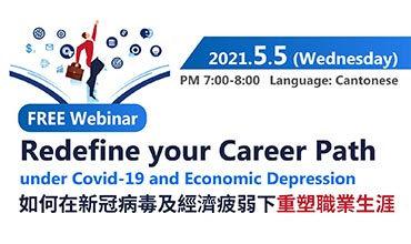 Webinar about how to redefine your career after Covid-19